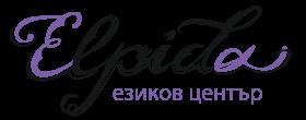 Езиков център Елпида