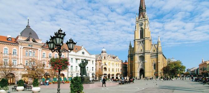 Вечерен курс по Сръбски език, ниво А1 – 28.11.2016г