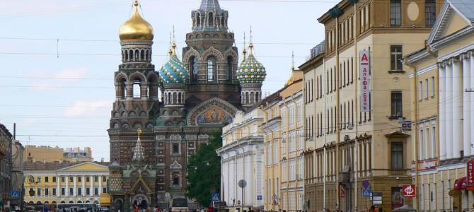 Вечерен курс по Руски език, ниво В2 – 03.12.2016г