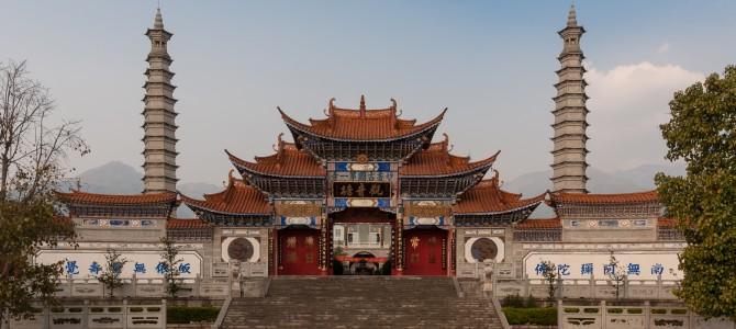 Вечерен курс по Китайски език за ДЕЦА, ниво А1.1 – 27.09.2016г