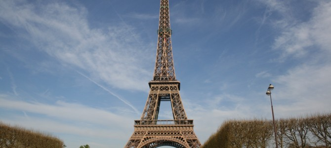 Вечерен курс по Френски език, ниво А1 – 21.11.2016г