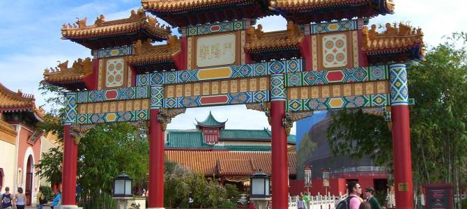 Съботно – Неделен курс по Китайски език, ниво (А1.1) – 03.12.2016г