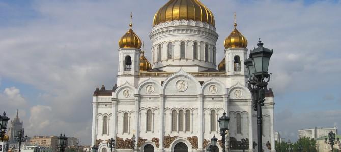 Вечерен курс по Руски език, Ниво А1-15.11.2016г