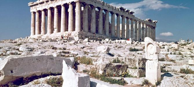 Дневен курс по Гръцки език, ниво А2 – 05.12.2016г