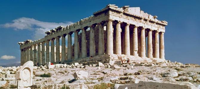 Съботно – Неделен курс по Гръцки език, ниво А2 – 19.11.2016г