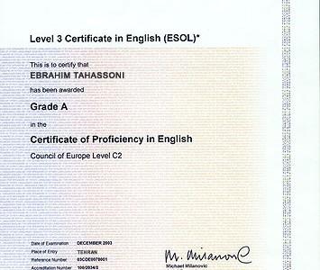 Видове дипломи и сертификати за владеене на чужди езици